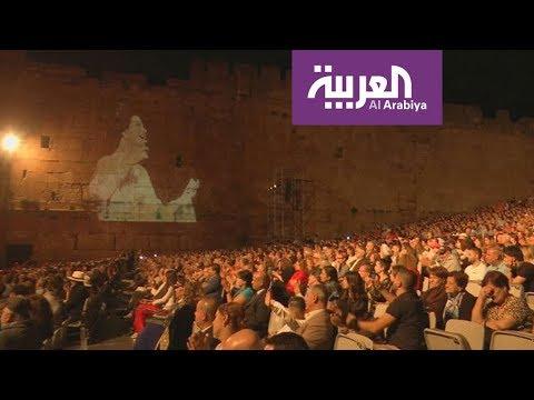 صباح العربية | أم كلثوم في بعلبك بعد 5 عقود  - نشر قبل 4 ساعة