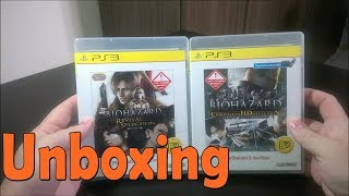 Resident Evil Revival Selection \ Resident Evil Chronicles HD Selection - PS3 - UNBOXING