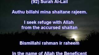 Learn Surah Al Lail English Transliteration and Translation recited by Mishary Al-Afasy