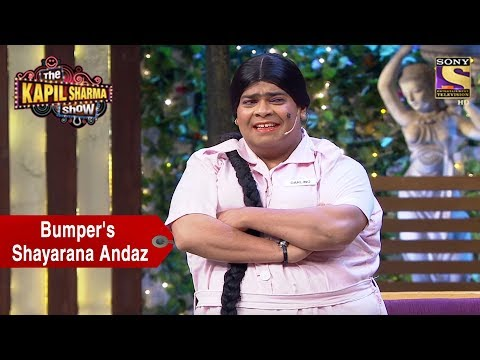 Bharti Plays Contradistinctive Roles – The Kapil Sharma Show