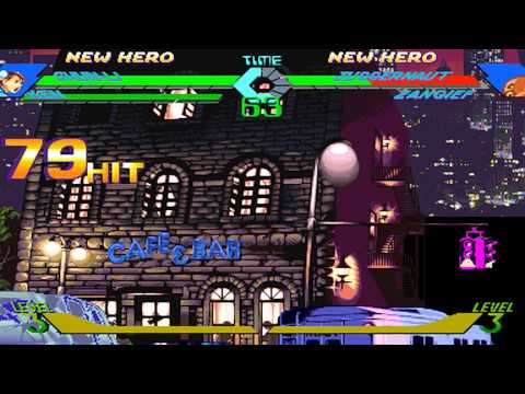 X-MEN VS. STREET FIGHTER Combo  Video Vol.2
