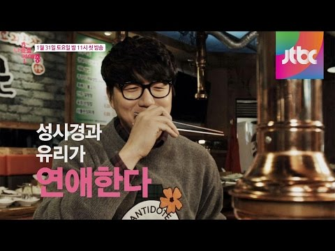 150207 SNSD Yuri @ Next Week JTBC Dating Alone Preview from YouTube · Duration:  46 seconds