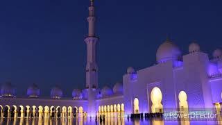 Eid Al Fitr K liay Takbeer Kab Se Shuru Karni Hoti Hai  ??