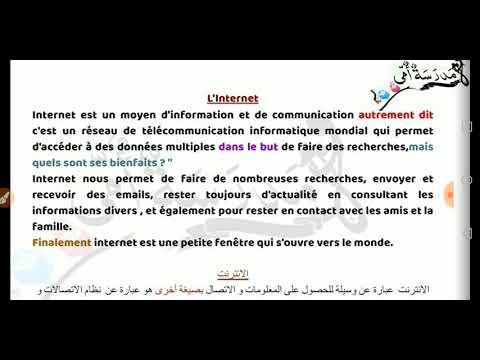 غابة موضه الالتزام موضوع حول الانترنت بالفرنسية Findlocal Drivewayrepair Com
