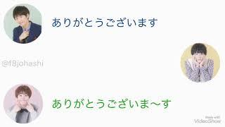 関西ジャニーズJr.のとれたて関ジュース 2018年11月11日放送分 一部文字...