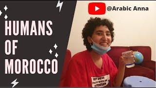 Humans of Morocco 1 الناس في المغرب