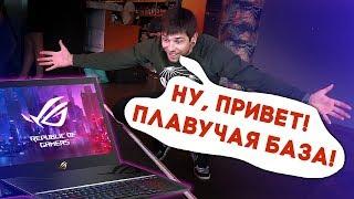 Игровые новинки ASUS - ROG Mothership и ультратонкие Zephyrus 15/17