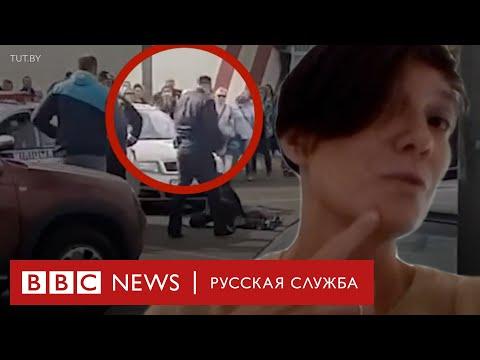 Рассказ белоруски, которую милиционер ударил по лицу