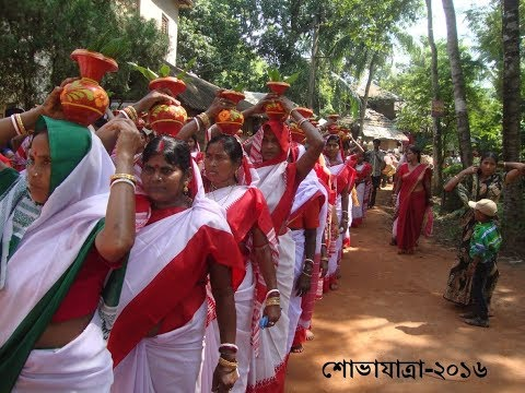 ১২৭টি ঢাক ও ১২৭টি ঘট সহ শোভাযাত্রা-২০১৬ || সীতাপুর ||পশ্চিম মেদিনীপুর