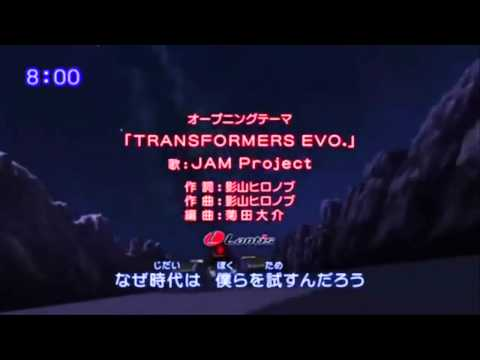 Transformers Animated Japanese Opening 4.0