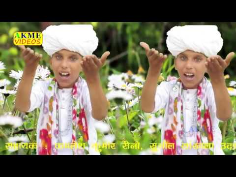 बरस बरस म्हारा इंदर राजा, तू बरस्या म्हारो काज सरे | Baras Baras Mara Inder Raja | Marwdi DJ Song