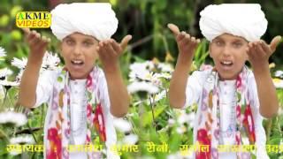 बरस बरस म्हारा इंदर राजा तू बरस्या म्हारो काज सरे| Baras Baras Mara Inder Raja | Marwdi DJ Song 2019