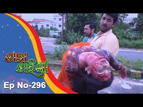 Tara Tarini   Full Ep 296   16th Oct 2018   Odia Serial - TarangTV thumbnail