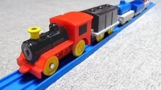 プラレール プラスチック汽車 【限定車両】 - Tomy Plarail thumbnail