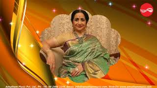 Madumeikkum  - Kannanum Kandhanum - Aruna Sairam (Full Verson)