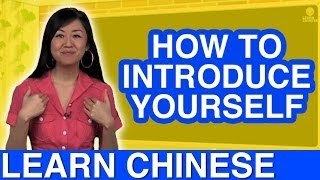 Learn How to introduce yourself in Chinese | Beginner Conversational Chinese | Yoyo Chinese