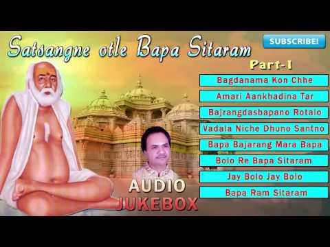 Hemant Chauhan   Latest Gujarati Bhajan   Satsangne Otle Bapa Sitaram   Part 1   Bapa Sitaram Bhajan