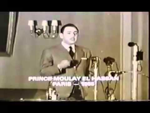Le Retour du Sultan Mohammed 5 en 1955