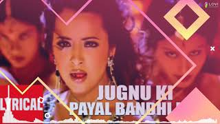 Jugunu ki payal bandhi hai Bollywood dj songs remix aan movie mp3