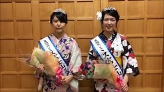第28回ミス富士山コンテスト最終審査の結果、ミス富士山グランプリに渡...