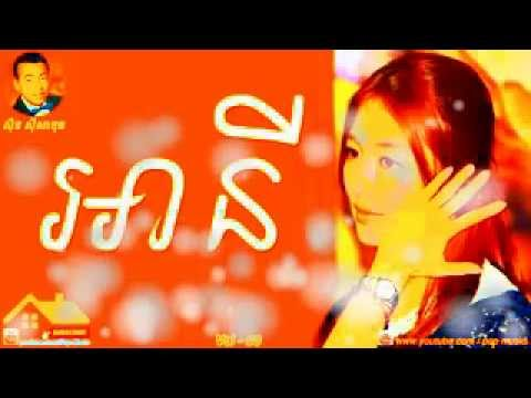 Sin Sisamuth, Sin Sisamuth Song, ស៊ិន ស៊ីសាមុត, Non Stop, Old, Collection, Khmer Song, Vol   03