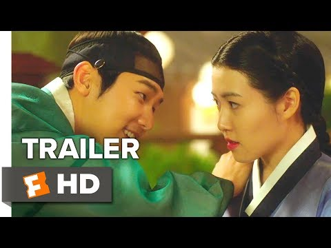 The Princess and the Matchmaker Trailer #1 (2018) | Movieclips Indie