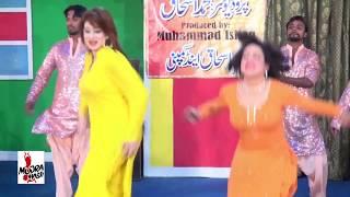 CHAN CHANA CHAN - AFREEN KHAN 2018 PAKISTANI MUJRA DANCE - MUJRA MASTI - NASEEBO LAL