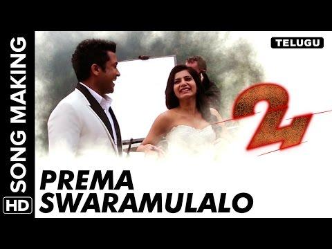 Prema Swaramulalo | Making of the Song |...