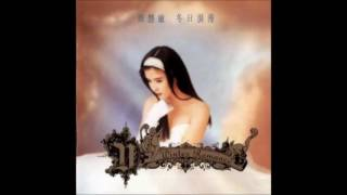 周慧敏 (Vivian Chow) - 自作多情