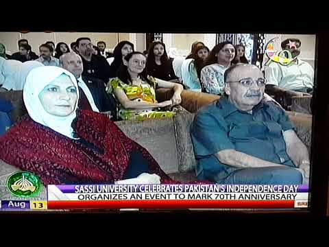 SASSI University Independence Day Event Islamabad 13 Aug 2017 report by Raza Khan for PTV World