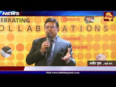 Ajit Industries Organizes its first Customers' meet | India Habitat Center | Delhi Darpan TV