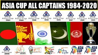 Asia Cup All Teams Captains List 1984-2020   Asia Cup All Teams Captains in History   Asia Cup 2020