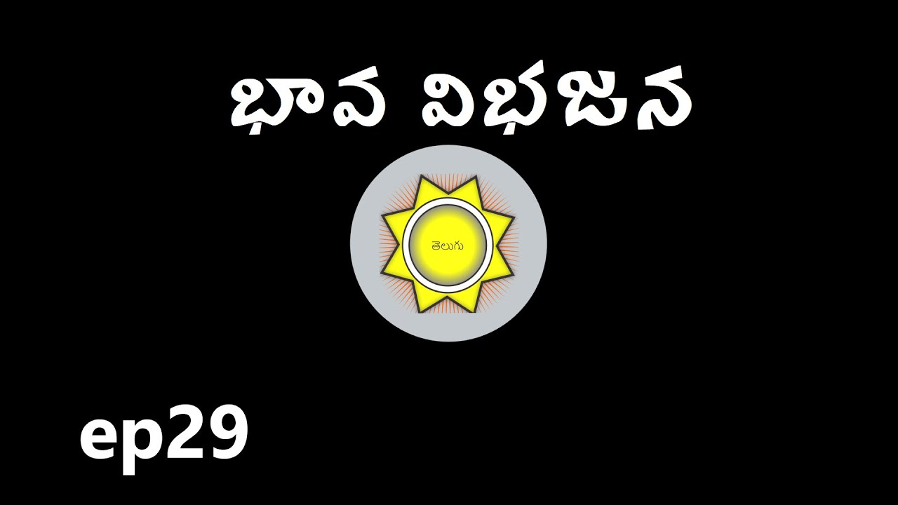 Bhava Vibhajana | Learn Astrology in Telugu | ep29