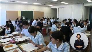 藤沢市立看護専門学校を紹介します
