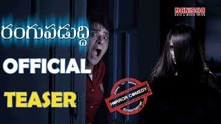 Rangupaduddi Official Teaser | Ali, Raghu Babu, Dhanraj, Apparao |  2019 Latest Telugu Teaser |