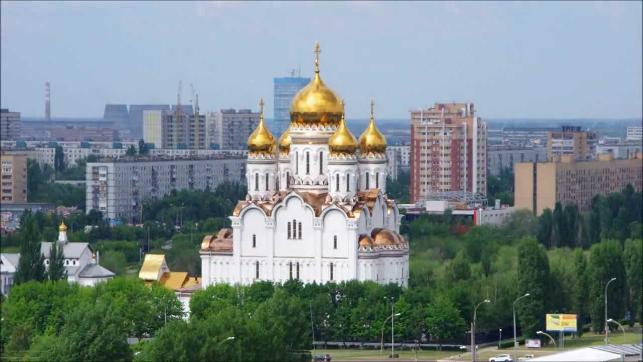 Спасо-Преображенский собор г.Тольятти (видео) - YouTube