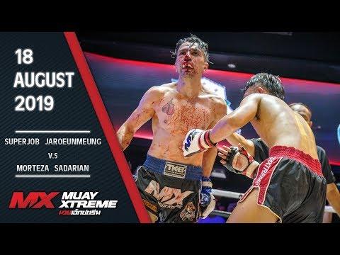 MX MUAY XTREME   FULL FIGHT   คู่ 1/5   SUPERJOB VS MORTEZA   18 AUG 2019   Official