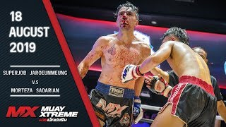 MX MUAY XTREME | FULL FIGHT | คู่ 1/5 | SUPERJOB VS MORTEZA | 18 AUG 2019 | Official