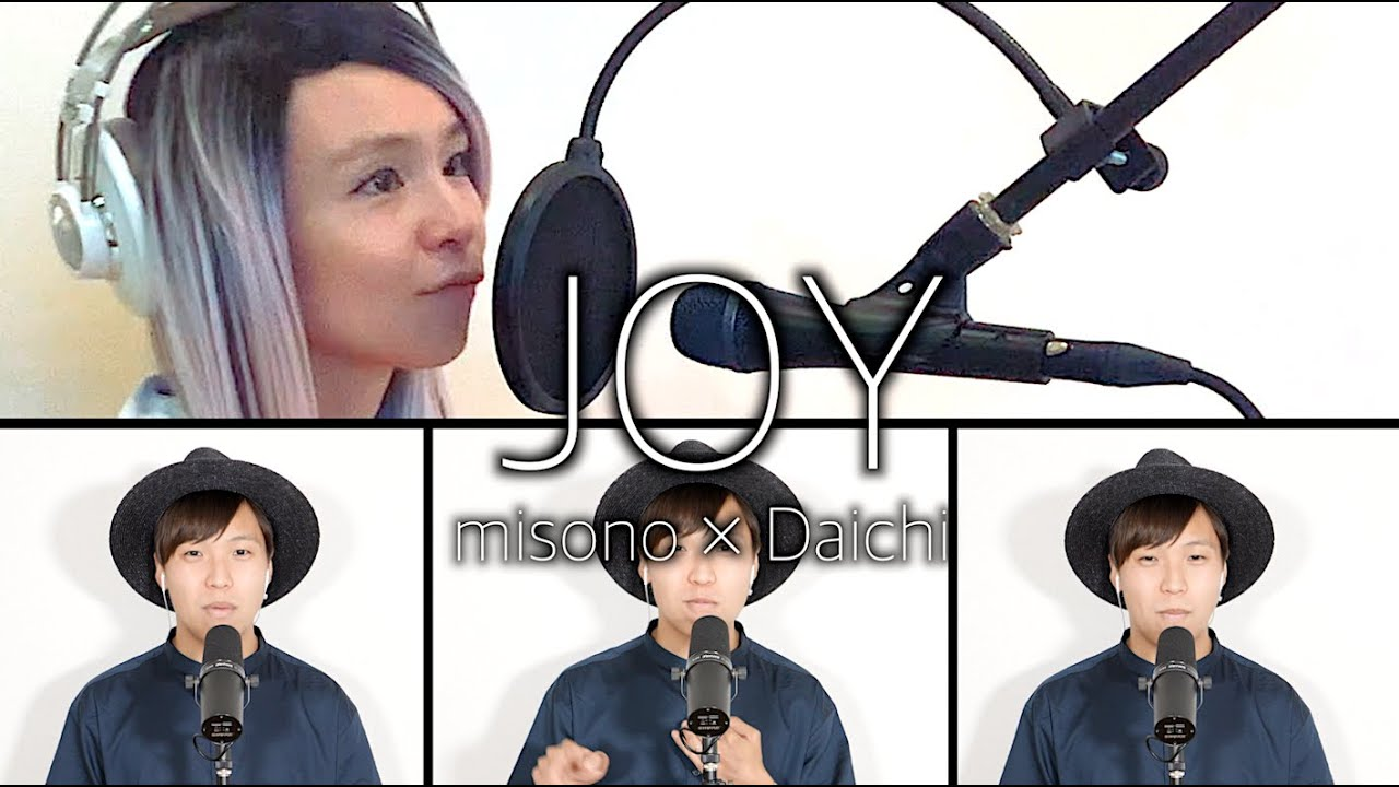 口だけでJOY feat.misono (YUKI cover)