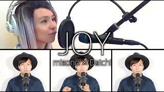 口だけでJOY feat.misono (YUKI cover)