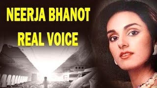Neerja Bhanot's Last Announcement on her Flight | Pan Am 73 Flight