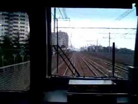 Tsudanuma to Chiba(Chiba)