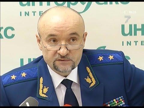 Источники: прокурор Красноярского края ушёл в отставку