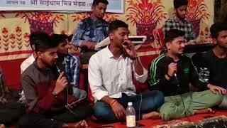 Mage rahila kasara ghat (aniket panchal bhuva)