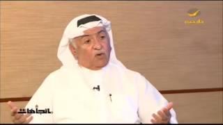 القس عمانويل غريب: لا يوجد تمييز ديني بين الكويتيين في التعليم الجامعي وأبائي الخمسة طلعوا بعثات