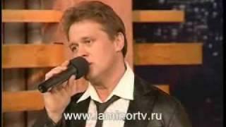 Сергей Любавин.