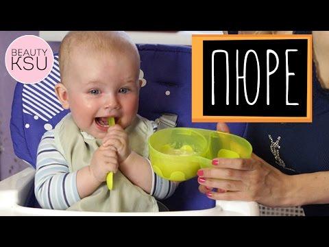 рецепты печени из детского