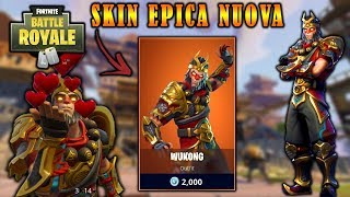 SHOPPIAMO LA NUOVA SKIN EPICA!- (Fortnite Battle Royale)