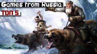 ТОП 5 Русских компьютерных игр (Лучшие российские игры для PC)(, 2014-08-30T10:30:23.000Z)