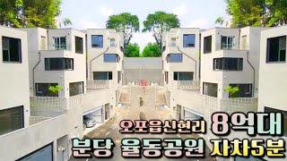 (매번5751)#오포읍단독주택 중최고의 교통입지!! 신…